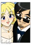 Arthur and Mina wedding Selfie by ArthurT2013