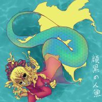 Ganguro Mermaid by cat-breath
