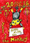 Happy Chinese New Year 2016 by IsisConstantine