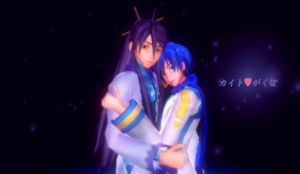 Vocaloid: Kaito X Gakupo by tsukinolover