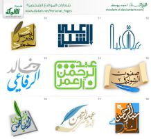 writers logos set2 by moslem-d
