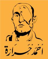 Ahmed Harara  from Egyptian revolution by shawkash