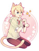 Kurusu Syo by marialife