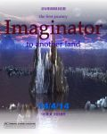 Imaginator by cfuu