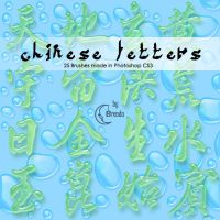 Chinese Letters Brushes by Coby17