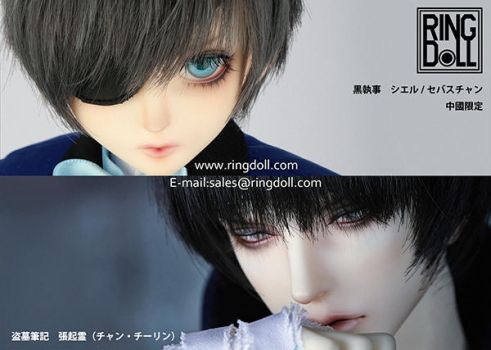 Ringdoll will attend Wonder Festival in Feb-06 by Ringdoll
