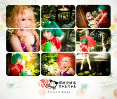 Macross Frontier: Deculture by Astellecia