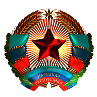 State Emblem of the Lugansk People's Republic by Kutejnikov