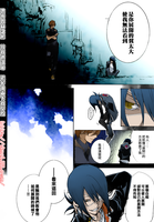 Air Gear 326 Manga Color by Spitfire95