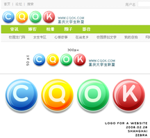 Web logo for cqok by yesgavin