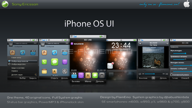 iPhone OS UI by FlamEmo