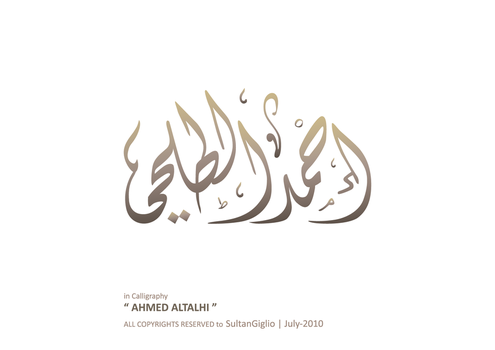 Ahmed Altalhi Calligraphy by SultanGiglio