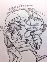 Del and Cyborg by jirouta