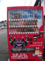 Evangelion vending machine Hakone Japan unit1 by chaobreeder16