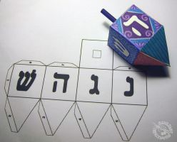 Paper Dreidel by Myrret