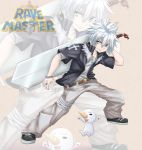Rave Master: Haru Glory by ionditol