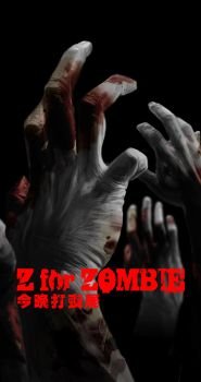 Z FOR ZOMBIE 2 by wahkee930