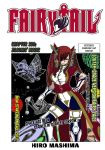 Sci-fi Erza - Fairy Tail Manga panel coloration by OtakuAngelD