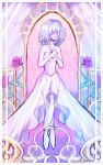 Just a Pearl by Apeliotus