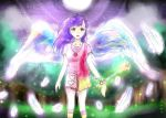 I'll spread my wings..[Alice Desangi]Contest entry by Scilentnight