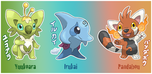 New starters !! by AlouNea