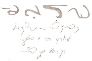 Asemic writing experiment by Sano-Balron