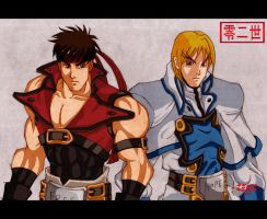 street fighter tribute: cosplay fighters by reijr