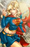 Supergirl By Squirrelshaver by tony058