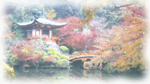 Digital Watercolouring: Autumn Scenery in Japan by lilwinnie95