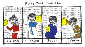 History Text Book War by Eggnunguin