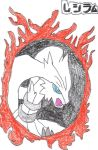 Reshiram off shadow master by Angelchao64