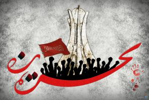the bahrain labika ya hussain by hussainy