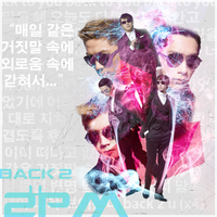 Back 2 U- 2PM by yournewhero