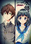 Hyouka's Chitanda and Oreki by areshia-channnn