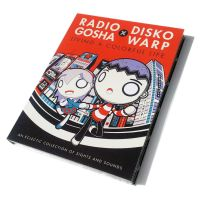 Radio Gosha x Disko Warp DVD/CD package design by GoshaDole