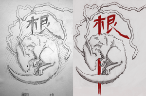 Tattoo ideas 1 by DavesPineapple