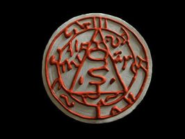 Seal of Metatron by EileenGalvin