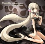 Chobits by ZiyoLing