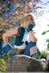 Zidane - Thinking about... by kayleighloire