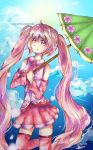 Sakura Miku!~ Thanks for 600! by naftie
