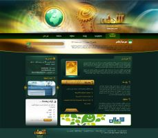 AlOula Advertising Agency by atcreation