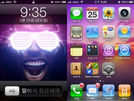 Hello iPhone4 by metal27