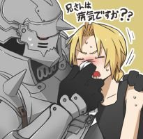 AlEd: Are you alright big brother?? by c0ralus