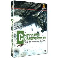History Channel DVD - The Chitauri Conspiracy by nottonyharrison