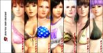 DEAD OR ALIVE XTREME....... 5 ~ Bikini Madness by Leifang12