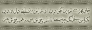 Chalo phir say... by Al-Kabeer