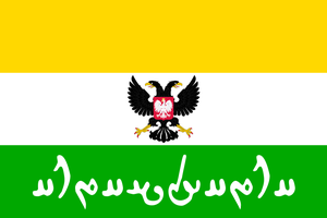 Artaxes Personal Flag with Eagles by Artaxes2