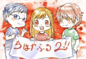 Chihayafuru : Season 2 by dhurain