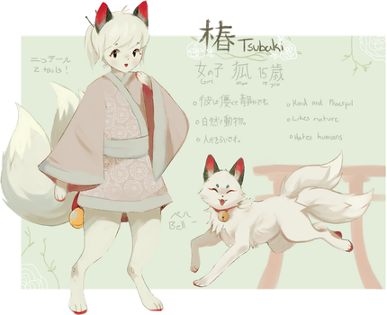 Tsubaki reference FOR SALE by tooosh