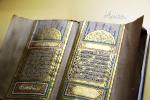 old Quran by amirajuli